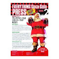 タブロイド紙「EVERYTHING Coca-Cola PRESS」