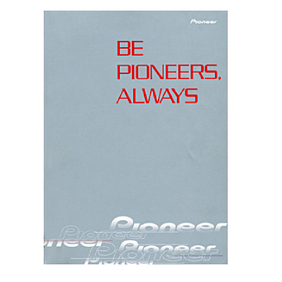 会社案内「BE PLONEERS, ALWAYS」