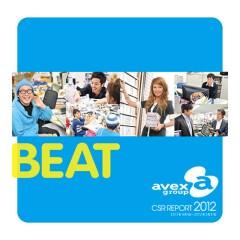 CSR冊子「BEAT」