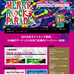 merry rock parade 2019サイト