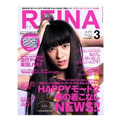 雑誌「REINA」2008